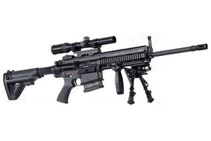S.W.A.T. Recon Rifle
