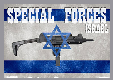 Special Forces Israel Package